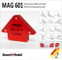 Магниты Smart&Solid серии MAG 601/602/603