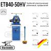 Трубогиб электрический роликовый, профилегиб ETB40-50HV Blac...