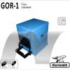 Горн с горелкой GOR-1 (пропан, воздух)
