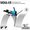 """Инструмент изготовления """"корзинок"""" M04А-KR"""