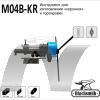 Инструмент изготовления корзинок и торсировки М04B-KR