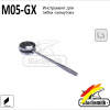 "Инструмент для гибки ""хомутов"" M05-GX"