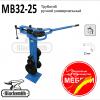 Трубогиб ручной универсальный MB32-25