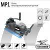 Пресс многофункциональный ручной MP1