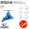 Трубогиб ручной роликовый, профилегиб MTB10-40