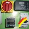 Автомат защиты двигателя PKZMO-16
