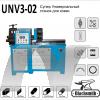 Универсальный станок для ковки UNV3-02 (Blacksmith) :завитки...